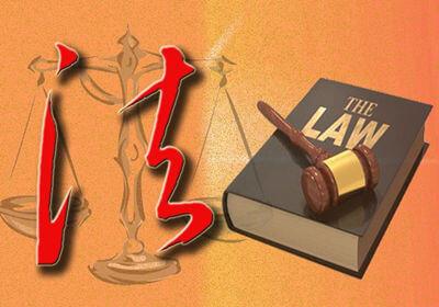 最高人民检察院发布侵犯公民个人信息犯罪六大典型案例