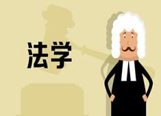 面向全国法院 | 湘潭市岳塘区法院选调4名工作人员(3名法官助理、1名文秘,2020年1月3日截止报名)