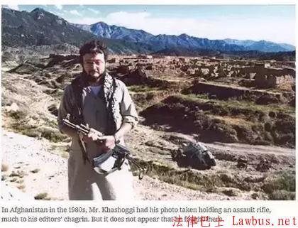 卡舒吉在阿富汗.jpg