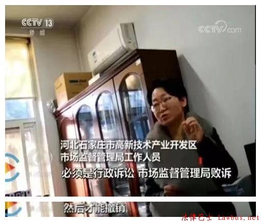 市场监督管理局让冯先生去法院起诉.jpg