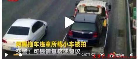 黑色轿车被监控错误抓拍.jpg