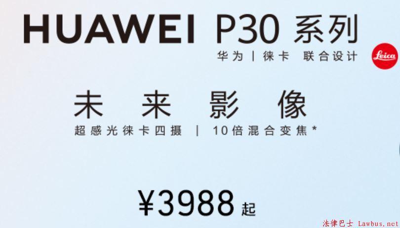 华为商城nova4e专用50元优惠券五张(有效期至2019年5月20日)