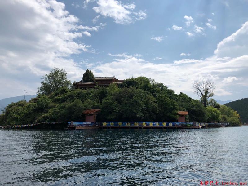泸沽湖王妃岛.jpg