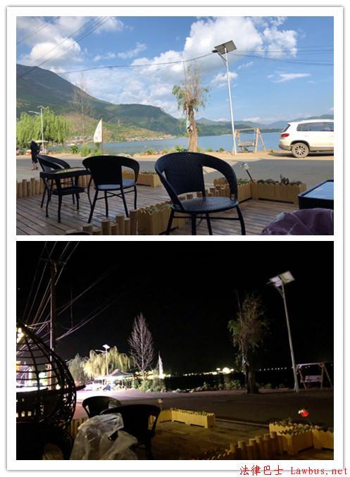 湖景房.jpg