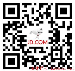 京东商城推出2019年11.11京享红包活动