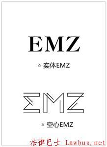 EMZ.jpg
