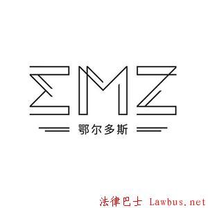 鄂尔多斯 EMZ.jpg
