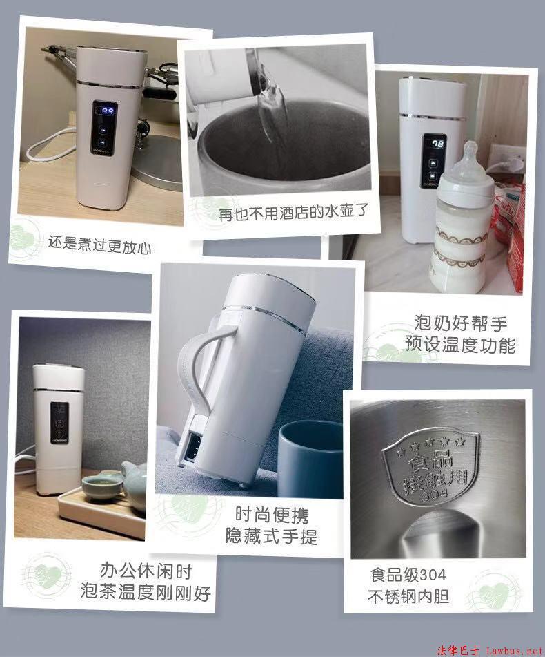 推荐一款冬日神器:大宇(DAEWOO)便携式电热水壶旅行保温杯,能烧水的杯子