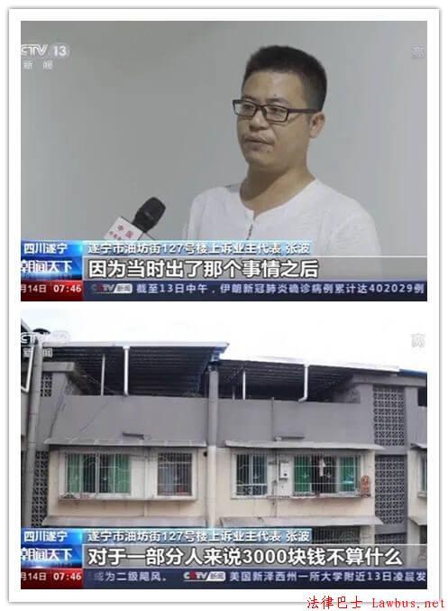 天降铁球砸死女婴整栋楼补偿,30余户业主:不接受、要上诉!